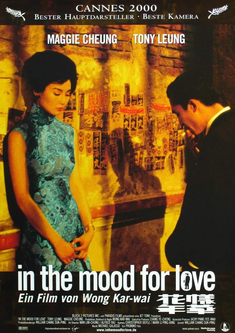 In The Mood For Love Poster | andantemoderato.com