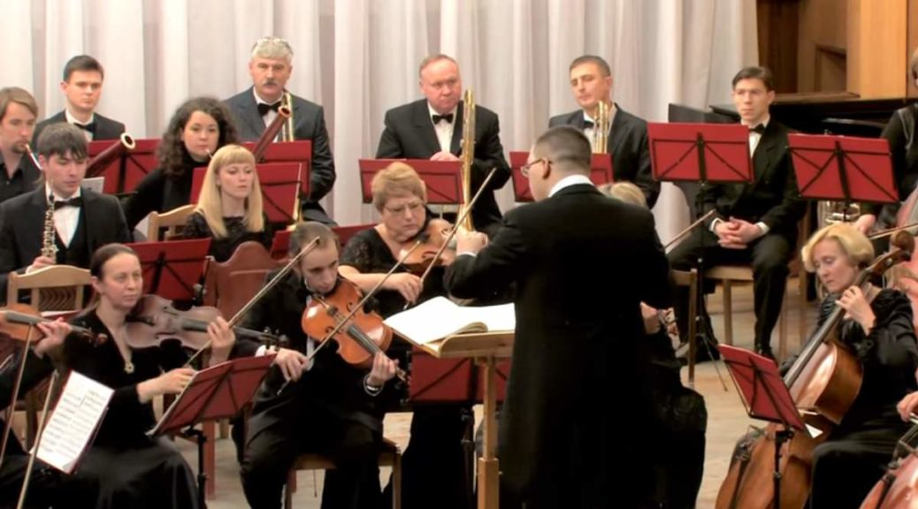 Murmansk Philharmonic Orchestra